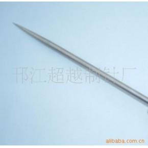 梳子用针圆规针 铁或不锈钢