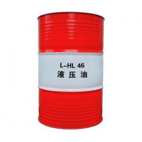 抗磨液压油生产 四川迈斯拓 研发 46#抗磨液压油价格