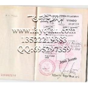 赤道几内亚商务签证