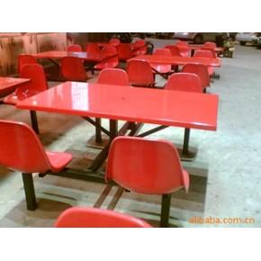 玻璃钢桌椅 外贸原单 玻璃钢