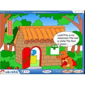 小学互动英语 游戏 项目 英语教学软件