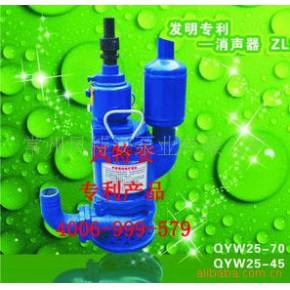 关于大功率风动潜水泵 风动潜水泵
