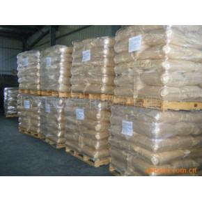 供应优质衣康酸 工业级 优级品