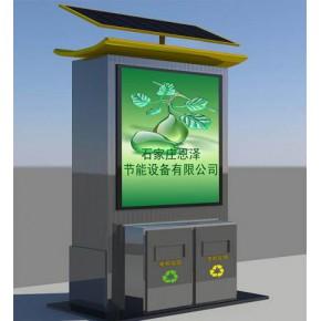 太阳能广告灯箱厂家供应山东山西内蒙
