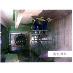 KT水泥基渗透结晶型防水材料