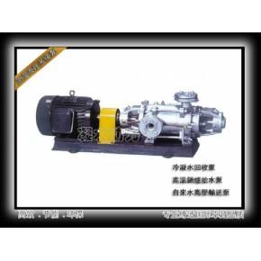DN50-4进口高温高压多级泵