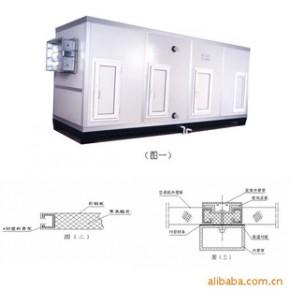 空调机组、各种型号 空调用制冷设备