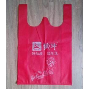 昆明塑料包装厂供应餐饮包装袋超市包装袋企业包装袋食品包装袋