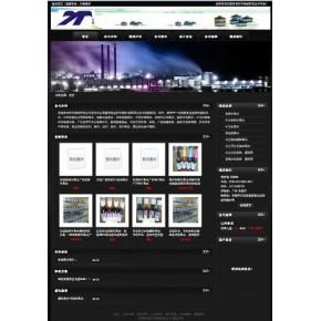 东莞建网站 个性网站建设 网站建设超值套餐 团购更优惠
