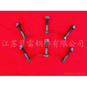 撑架螺栓 低合金高强度结构钢