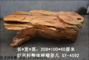 红豆杉整体根雕茶桌 -福建省闽侯老根工艺馆