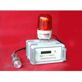 RAM-I xγ在线辐射报警仪