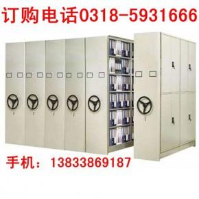 密集柜、档案密集柜、智能密集柜