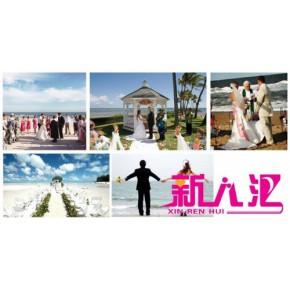 石狮特色婚礼  首选新人汇提供专业的全程顾问式服务