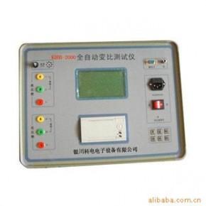 KDBB-2000全自动变比测试仪