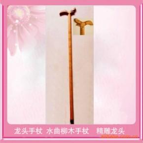龙头手杖 水曲柳木手杖 健康长寿手杖 精雕龙头