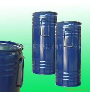 金属包装桶(100kg钒铁桶)(钢桶)