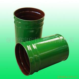油漆桶(30升锥形开口桶)金属包装桶