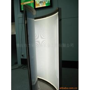 【进口材料】LED超薄灯箱 (导光)