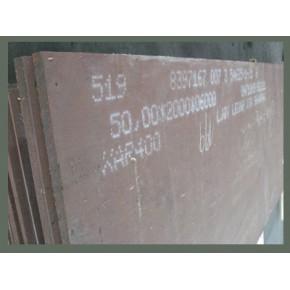 XAR400,XAR450,XAR500(克虏伯)德国进口耐磨板