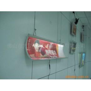 【光学级别】弧形灯箱 (进口材料)