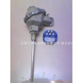 我公司专业生产中央空调热电阻