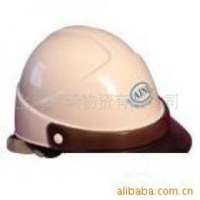 长期供应防护帽 宁安