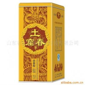 马口铁115mm正方白酒盒