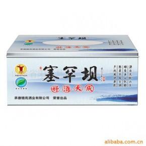 磨砂铁餐巾纸盒 马口铁 21丝(mm)