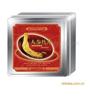 正方茶叶盒 礼品盒 磨砂铁