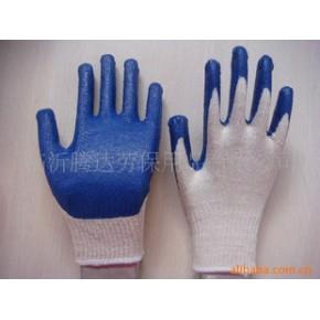 纱线浸胶劳保手套 天然乳胶手套 工业手套 园林手套