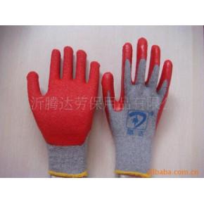 工业手套 乳胶手套 劳保手套 工作手套 浸胶纱线手套