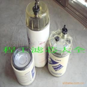 派克柴油滤 油水分离器 R90T、R90P、R60T/P、R120TP D00-305-02