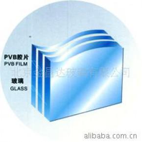 防弹玻璃加工 26(mm)