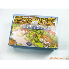 桌面游戏 房地产拍卖 For Sale 全中文版