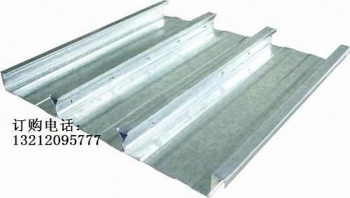 组合楼板yxb65-170-510型闭口钢承板