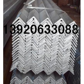 20角钢货架,38三角铁,小角钢,35非标角钢