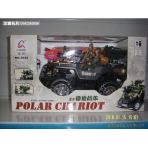 玩具招商玩具代理玩具加盟