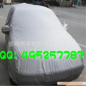 轿车车罩/车衣/防雨/防雪/防晒/保暖/防水/棉绒加厚/各种车型