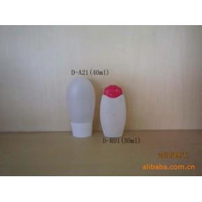 化妆品瓶、塑料瓶、外包装瓶、塑料制品