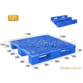 不同规格塑料托盘 物流用塑料托盘 烟草塑料托盘