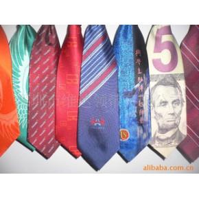 团体领带 领带 真丝 提花