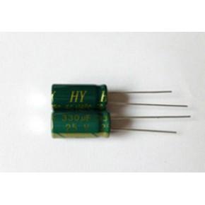 超小型迷你铝电解电容器5mm,7mm