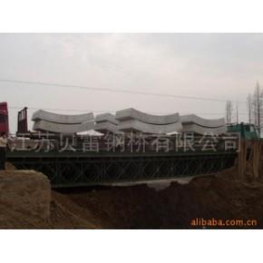 公路钢桥 江苏贝雷 321