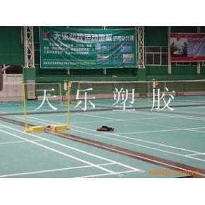 诚招国内天乐PVC塑胶运动地板代理实力加盟共创佳绩