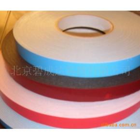 泡棉.海棉胶带,挂重泡棉,海棉胶带,双面胶带