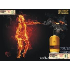 *国内灌装正规品牌洋酒*皇家宾仕12年苏格兰威士忌酒