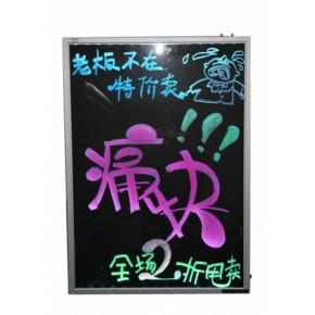 上海LED手写荧光板