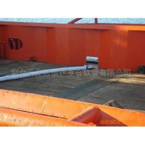 输油软管 船用复合软管 168(mm)