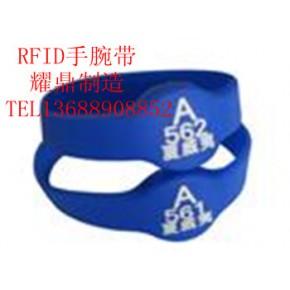 RFID手腕带 RFID智能手腕带 RFID防静电手腕带